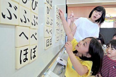 文字・数字教室