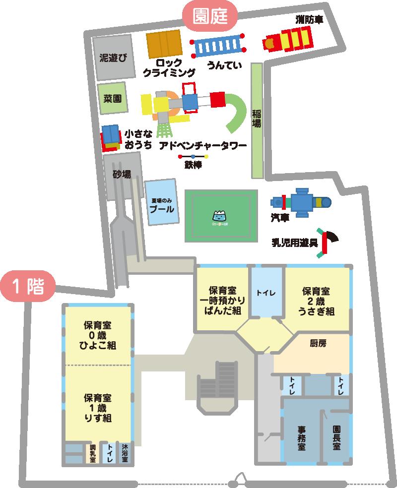 園内マップ 1F