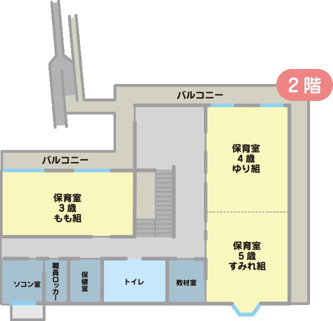 園内マップ 2F
